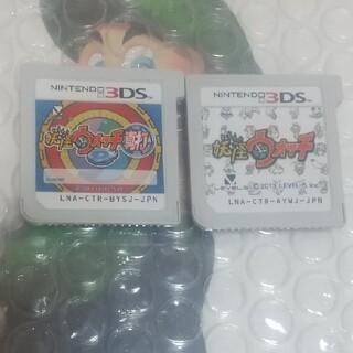 ニンテンドー3DS(ニンテンドー3DS)のNINTENDO 3DS 妖怪ウォッチ(携帯用ゲームソフト)