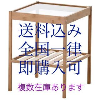 IKEA - 全国送料込み ベッドサイドテーブル NESNA ネスナ 要組立て 新品 IKEA