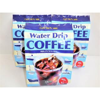 KALDI - カフェカルディ ウォータードリップコーヒー 4P✖3袋分