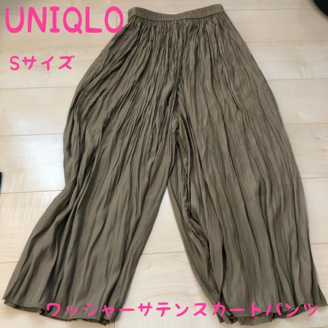UNIQLO(ユニクロ)のUNIQLO ワッシャーサテンスカートパンツ レディースのパンツ(カジュアルパンツ)の商品写真