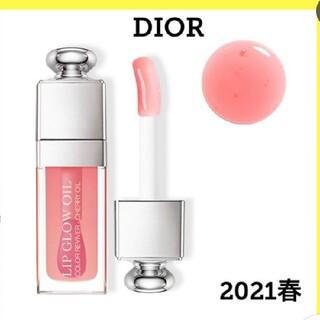 Dior - 激レア⚠️限定色⚠️新品✨ディオールアディクトリップグロウオイル022