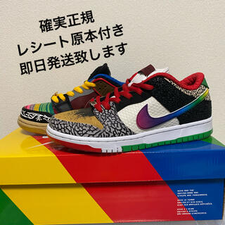 """NIKE - NIKE SB DUNK LOW """"WHAT THE P-ROD"""" 25cm"""