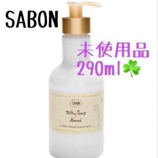 SABON - SABON サボン ミルキーソープ アーモンド