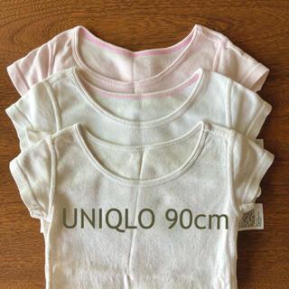 ユニクロ(UNIQLO)のUNIQLO ユニクロ  肌着 90cm(下着)