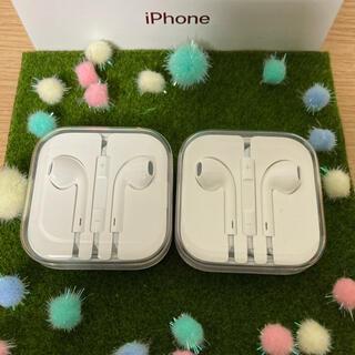 Apple - iphone Apple純正イヤホン×2 6s付属品 イヤホンジャック新品未使用