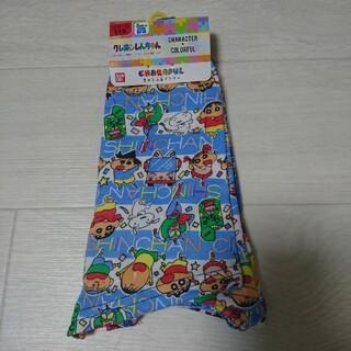 バンダイ(BANDAI)の新品 ボクサーパンツ クレヨンしんちゃん 2枚セット 110㎝(下着)