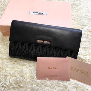 miumiu - 箱付き極美品✨ミュウミュウ 長財布 マテラッセ レザー  三つ折り ブラック
