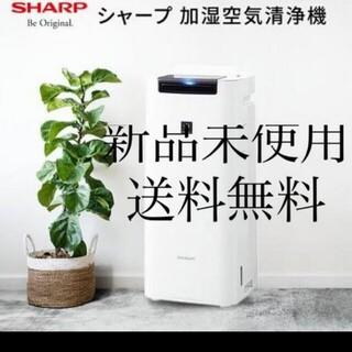 SHARP - SHARP 加湿空気清浄機 KI-JS40-W プラズマクラスター ホワイト