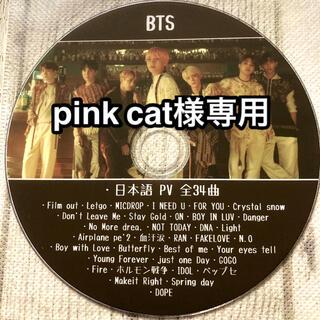 pink cat様専用 日本語(その他)