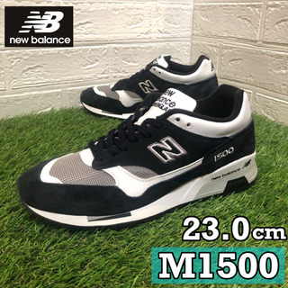 New Balance - 【美品】ニューバランス M1500NWG (made in UK)