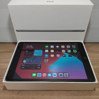 Apple - 新品同様Ipad 第7世代 Wifi 32GB 保証付き