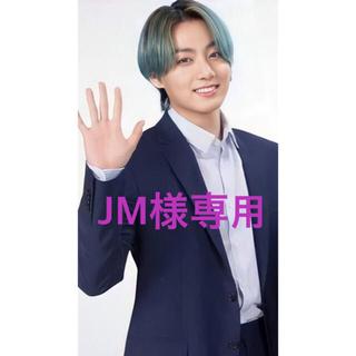 ボウダンショウネンダン(防弾少年団(BTS))のJM様専用(K-POP/アジア)