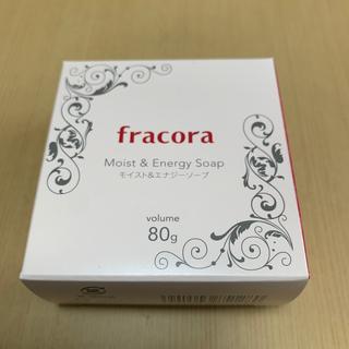 フラコラ - フラコラ モイスト&エナジーソープ