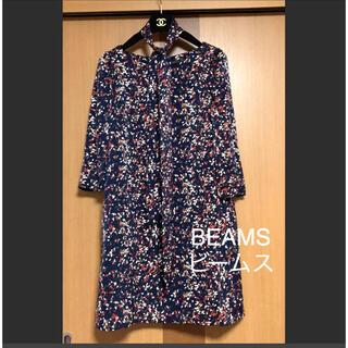 BEAMS - LAPIS LUCE【BEAMS】ビームス ワンピース