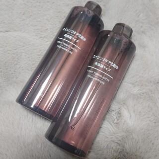 MUJI (無印良品) - ●新品未開封●無印良品エイジングケア化粧水 高保湿タイプ/400ml/2本セット