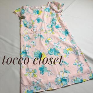 トッコ(tocco)のtocco closet トッコクローゼット ワンピース シフォン 新品タグ付 (ひざ丈ワンピース)