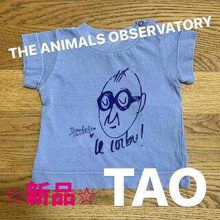 ⭐︎人気⭐︎TAO Tシャツ(Tシャツ/カットソー)