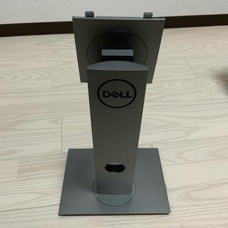 デル(DELL)のDellモニタースタンド U2720QM(ディスプレイ)
