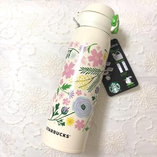 Starbucks Coffee - スターバックス SAKURA 2021 スプリング フラワーズ ステンレスボトル
