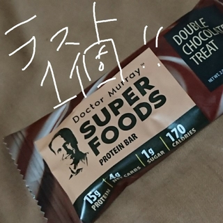 《LAST1個!!》ホエイプロテインバー ダブルチョコレート味(プロテイン)