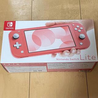 Nintendo Switch - 最終値下げ!ニンテンドースイッチライト本体  コーラル 中古美品☆