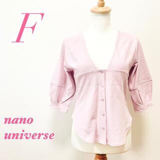 ナノユニバース(nano・universe)のnano universe ナノユニバース 七分袖カーディガン オフィス(カーディガン)