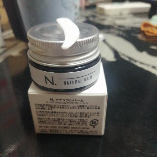 NAPUR(ナプラ)のナプラ N. ナチュラルバーム 18g コスメ/美容のヘアケア/スタイリング(その他)の商品写真