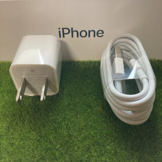 Apple - iphone充電器セット  Apple純正ACアダプタ+純正ライトニングケーブル