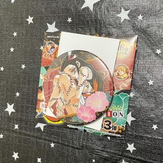 集英社 - 竈門禰豆子 鬼滅の刃 コレクション缶バッジ 第3弾 禰豆子 ジャンプショップ