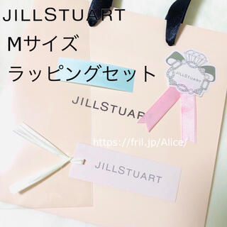JILLSTUART - Mサイズ ジルスチュアート ラッピング セット ショッパー ショップ袋 ギフト