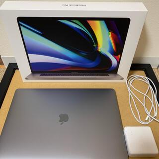 Apple - MacBook Pro 16インチ スペースグレイ