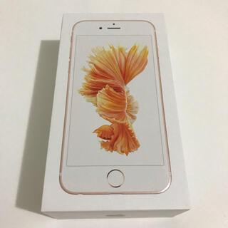 アップル(Apple)のApple iphone 6S 64GB ローズゴールド 箱のみ(その他)