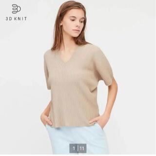 ユニクロ(UNIQLO)の3DコットンプリーツVネックセーター(5分袖)(カットソー(半袖/袖なし))