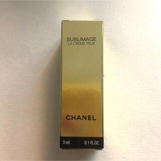 シャネル(CHANEL)のシャネル サブリマージュ ラクレームユー 3ml 目元用クリーム エイジングケア(アイケア/アイクリーム)