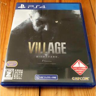 PlayStation4 - バイオハザード ヴィレッジ PS4