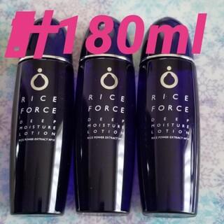 ライスフォース - ライスフォース 化粧水60ml3本セット