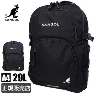 カンゴール(KANGOL)のカンゴール リュック スクールバッグ 大容量 29L 250-1520(バッグパック/リュック)