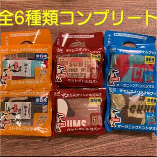 CHUMS - CHUMS × 十六茶 全種類 6種類