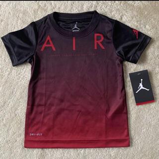 ナイキ(NIKE)のナイキ ジョーダン Tシャツ 95(Tシャツ/カットソー)