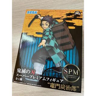 SEGA - 鬼滅の刃  スーパープレミアムフィギュア SPM竈門 炭治郎