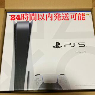 プレイステーション(PlayStation)のPS5 本体 PlayStation5 通常盤 プレステ5(家庭用ゲーム機本体)
