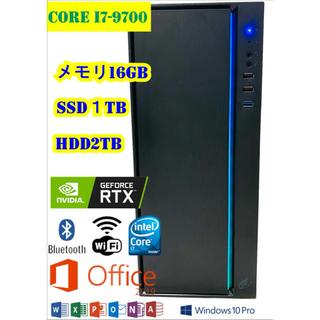 ゲーミングPC i7-9700    RTX2060