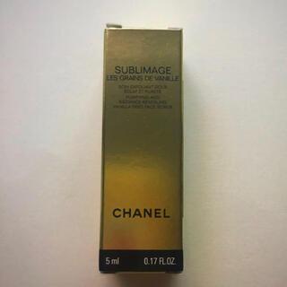 シャネル(CHANEL)のシャネル サブリマージュ ソワンエクスフォリアン スクラブ 5ml(ゴマージュ/ピーリング)