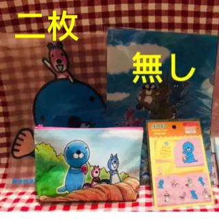 ぼのぼの楽しい商品盛り合わせ/ポーチ/メモ帳/クリアファイル/ポケットシールお得