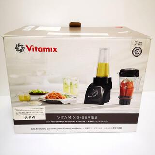 バイタミックス(Vitamix)の【Vitamix】バイタミックス s30 ミキサー ブレンダー(ジューサー/ミキサー)