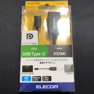 エレコム(ELECOM)のエレコム AD-CHDMIBK2 変換アダプタ Type-C HDMI(映像用ケーブル)