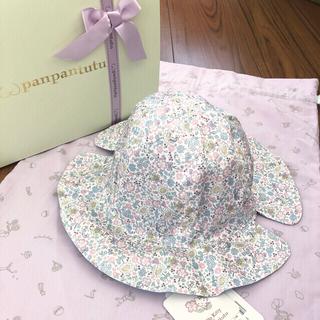 フェフェ(fafa)の【ご専用】panpantutu 新品帽子 L(帽子)