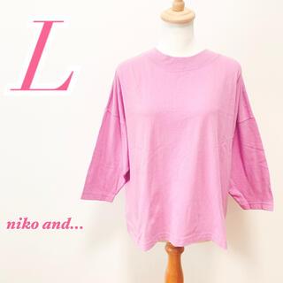 ニコアンド(niko and...)のniko and... ニコアンド オーバーサイズ パステルカラー(Tシャツ(半袖/袖なし))