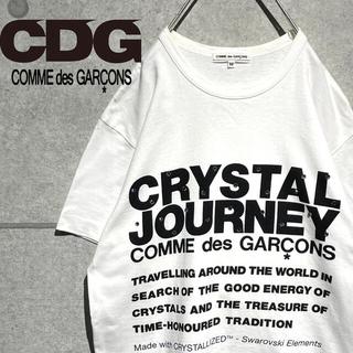 コムデギャルソン(COMME des GARCONS)のCOMME des GARCONS  コムデギャルソン スタッツ ロゴ Tシャツ(Tシャツ/カットソー(半袖/袖なし))