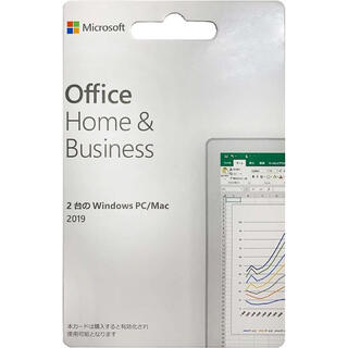 Microsoft - 週末セール!Office 2019 Home and Business 保証あり